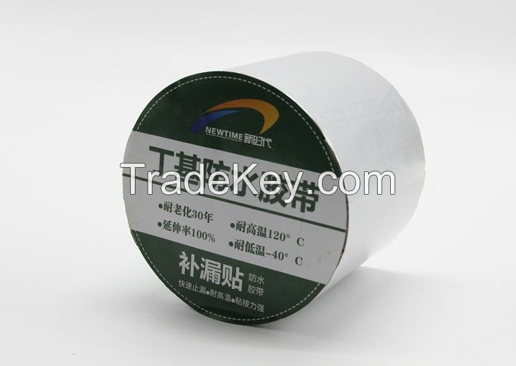 Waterproof PE tube repair tape