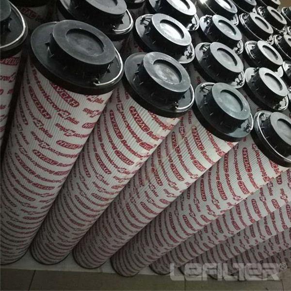 Hydraulic lube oil filter element hydac 1300R010BN4HC