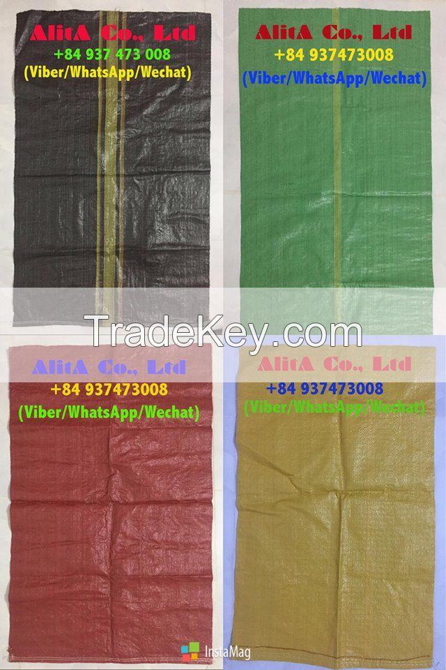 Cheap woven bag/sack