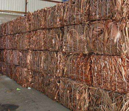 Quality Copper Wire Scrap (millberry) 99.99% red copper mill berry scrap metal