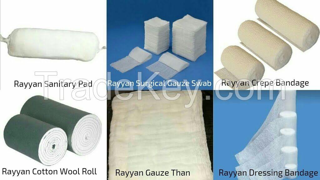 Rayyan Cotton Wool Roll