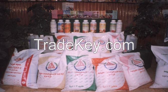 Nitrogen Fertilizers, Foliar Fertilizers, Inorganic Fertilizers, Phosphate Fertilizers.
