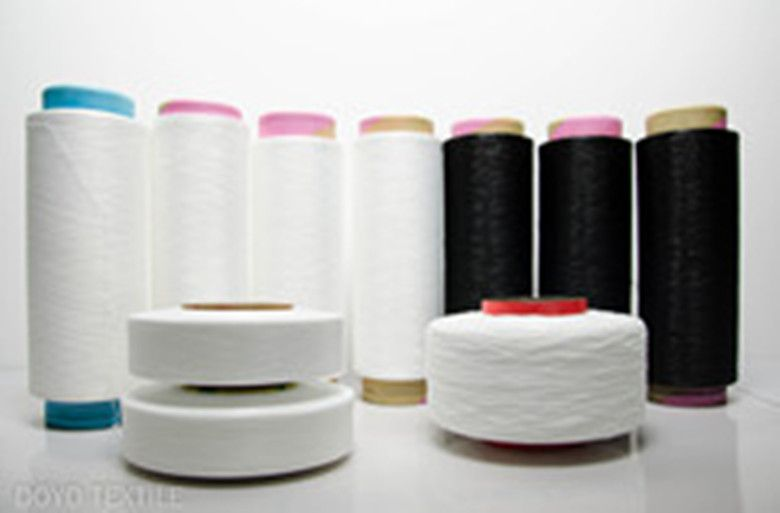 75D+20D COVERED SPANDEX YARN