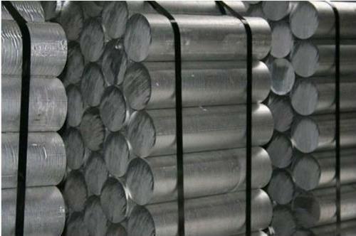 aluminum round billet, alluminium