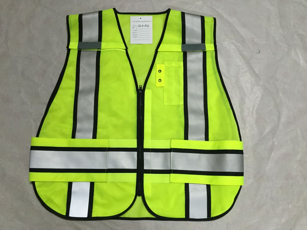 Police Reflective Yellow Vest