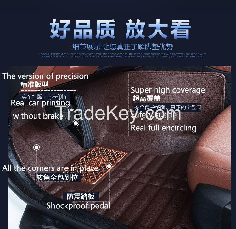 Three-dimensional full surround car mats factory direct sales special car pads EVA environmental protection material