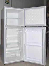 Juka solar refrigerator