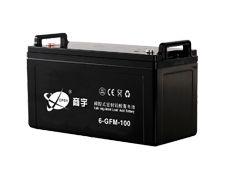 GW Series Deep cycle VRLA AGM Lead Acid Battery