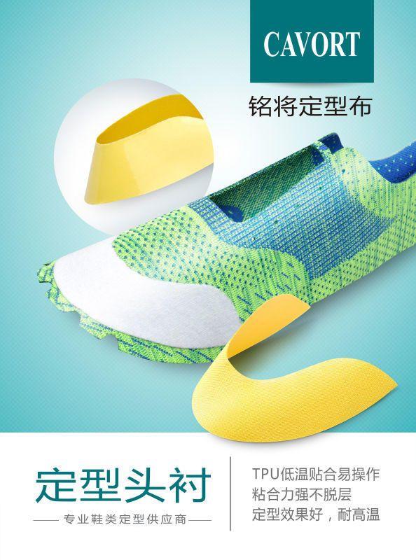 Factory TPU Shoe Toe Puff And Shoe Upper