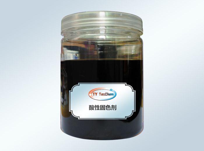 Size-dyeing penetrant (osmotic)