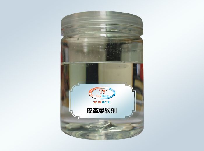 Leather softener