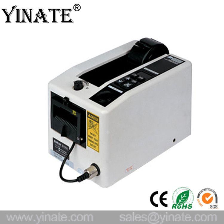 YINATE RT5000 Automatic Tape Dispenser