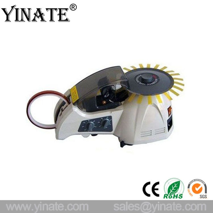 YINATE RT3000 Carousel Tape Dispenser Automatic Tape Dispenser
