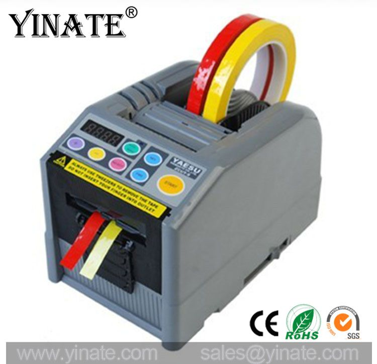 YINATE ZCUT-9 Automatic Tape Dispenser