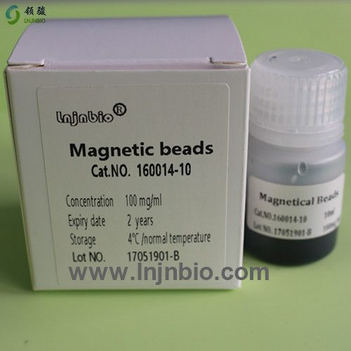 Super paramagnetic DNA/RNA extraction magnetic beads