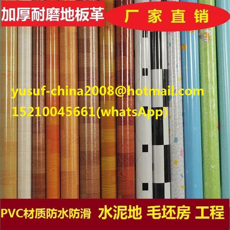 pvc flooring/vinyl flooring