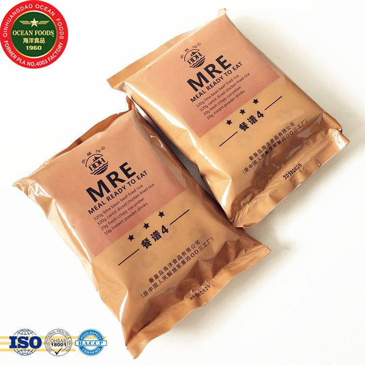 mre instant food beef fried rice