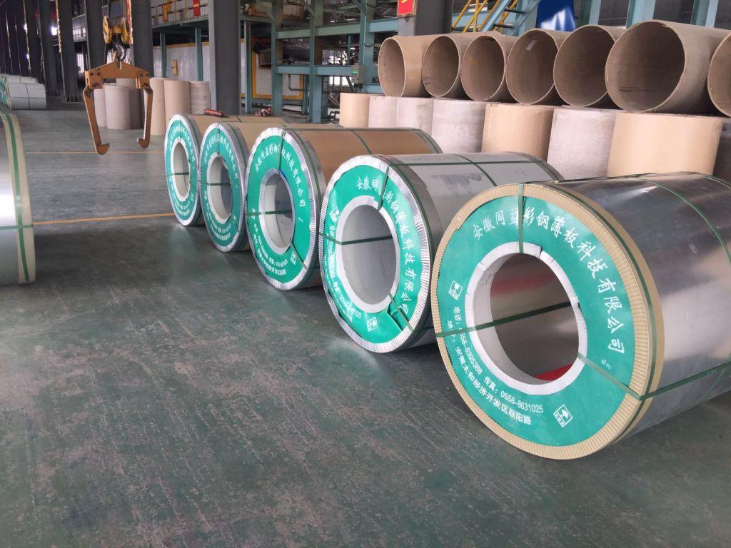 Prepainted gavanized steel coil