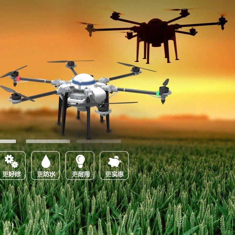 10KG Capacity Agriculture Spraying Drone Carbon Fiber Frame Agriculture 6 rotor UAV