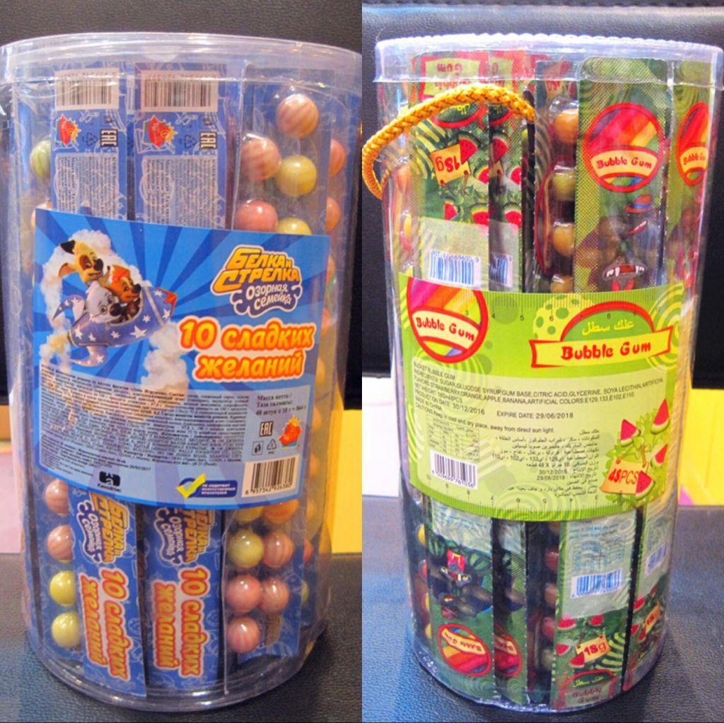Ruler Bubble Gum - Ruler Chewing Gum