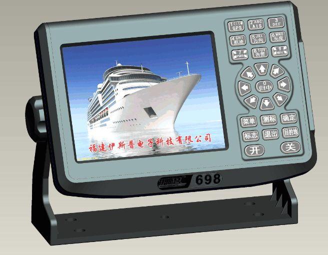 998 Class B 15W AIS Buoy for Fishing Net Tracking