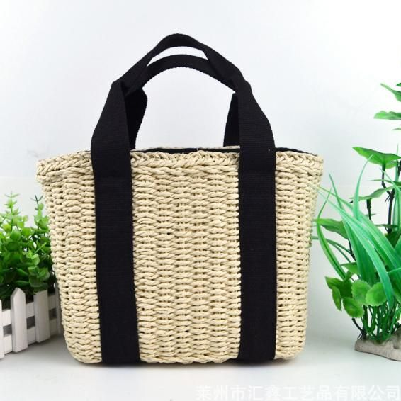 Paper Rope Woven Bag