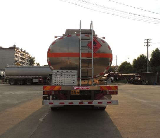 SLS5326GYYZ5C oil Tanker