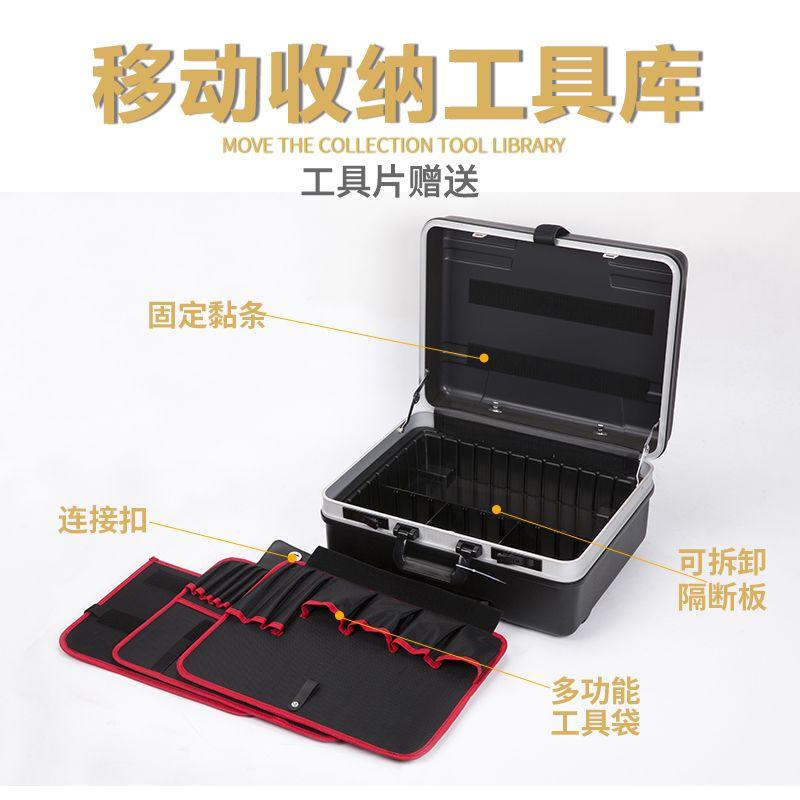 Aluminum Metal Hard Case Toolbox Storage Box ,Round Corner with Adjustable Dividers