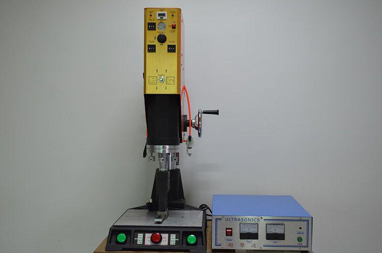 Plastic ultrasonic welding machine Metal ultrasonic welding machine