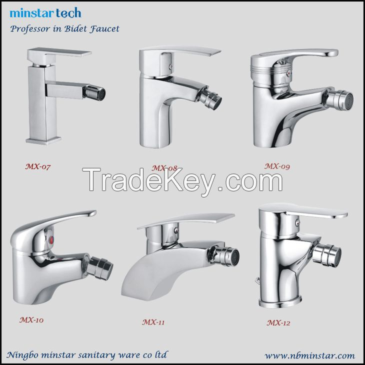 Solid brass bathroom applicaion personal care hot and cold water bidet faucet