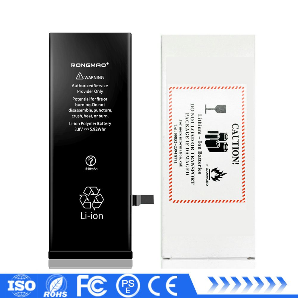 2018 hot sale factory supply mobile phone battery for iphone 5S