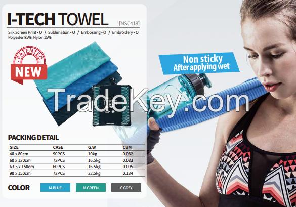 Fine Wel Sports Towel - N rit