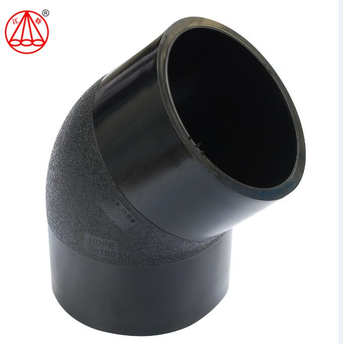 HDPE pipe fitting water supply pipe fittings dn20-dn1200