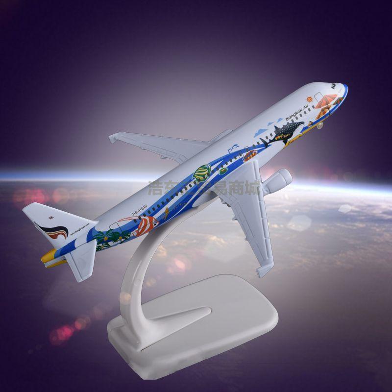 Airplane Model OEM A320 Bangkok Airways