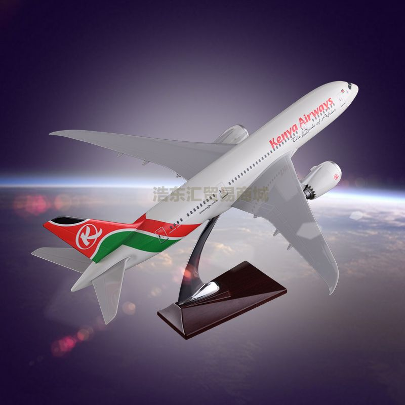 Model Airplane OEM B787 Kenya Airways Model