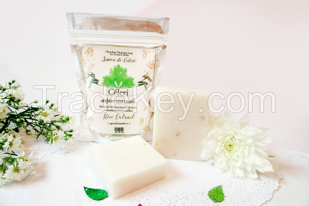 Rice Milk Soap: Aroma Whitening and Nourishing bar