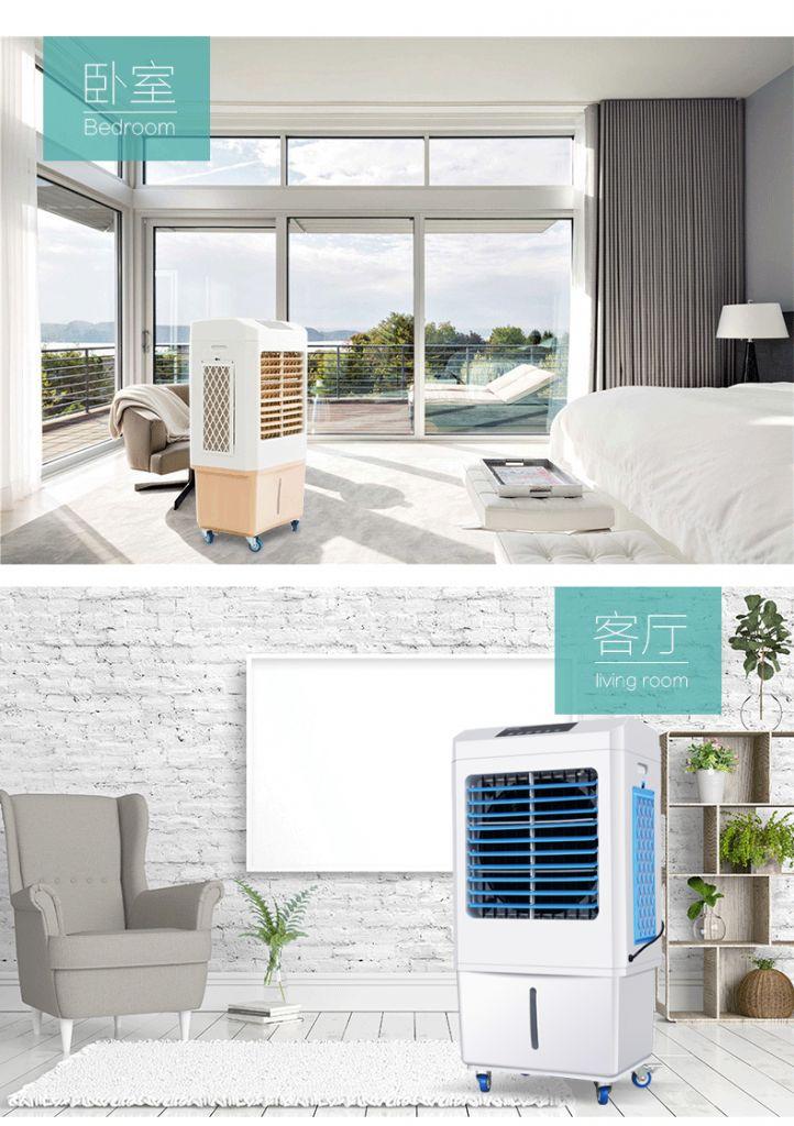 Evaporative air cooler LL35