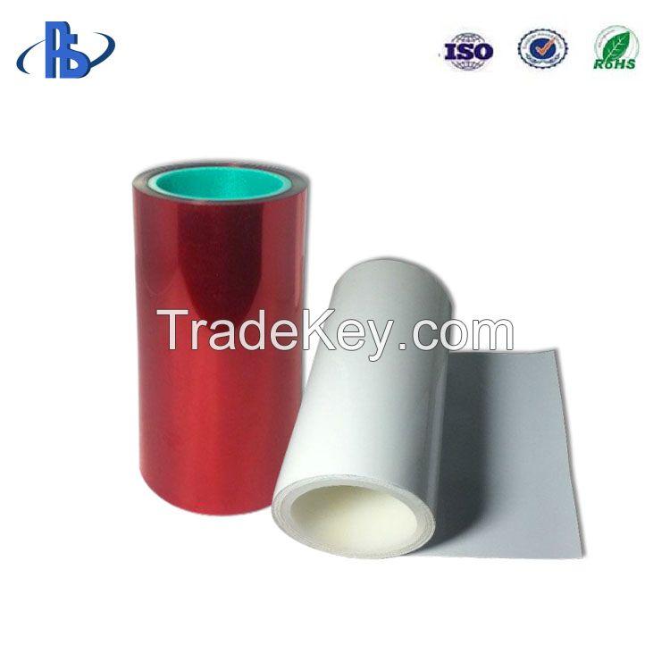 Custom Printed Single PET Film Silicone Coated Release Line