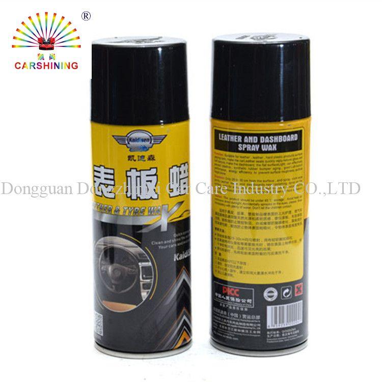 450ML dashboard wax polish spray