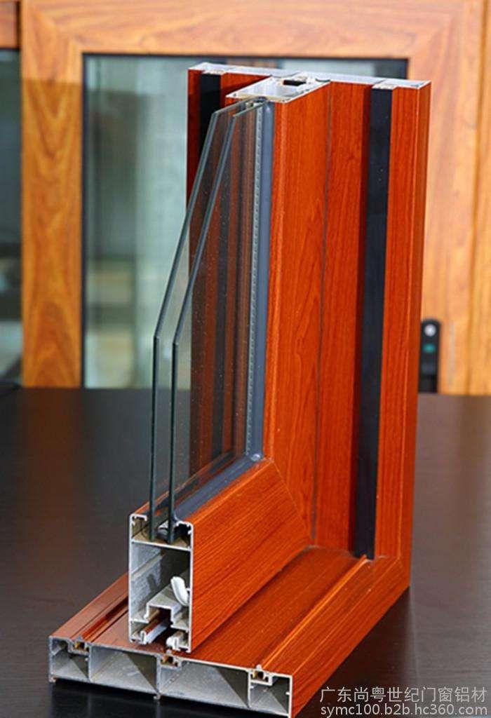 Aluminum Profile for Windows and Doors