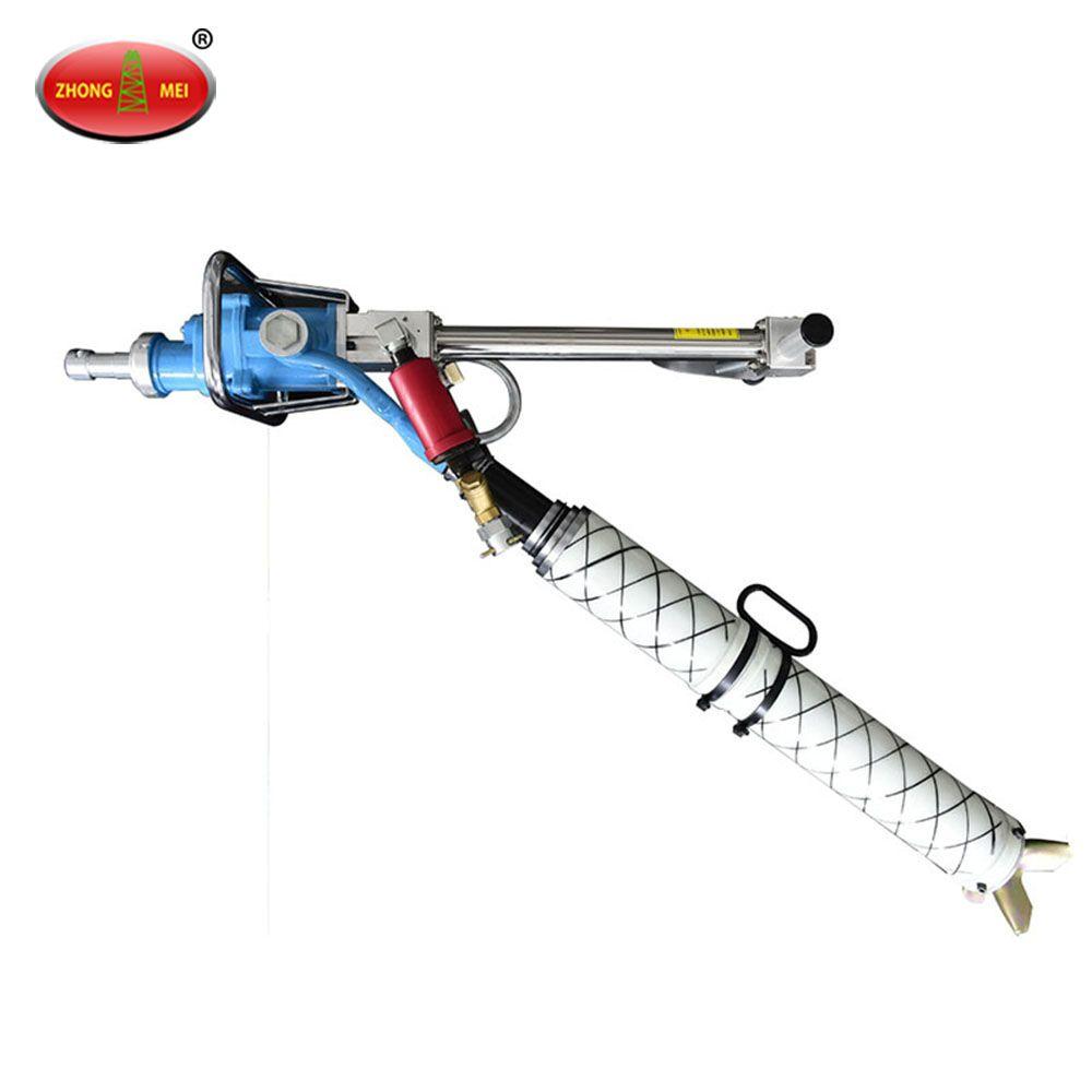 GLP-511 Mortar Plastering Wall Putty Machine