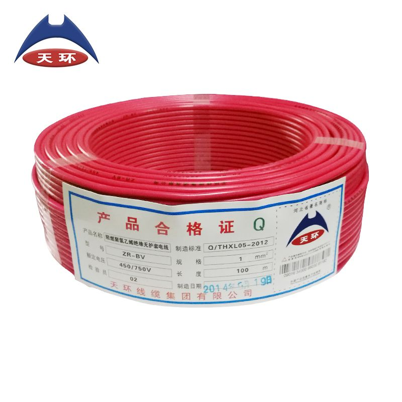 single core solid PVC material electrical wire