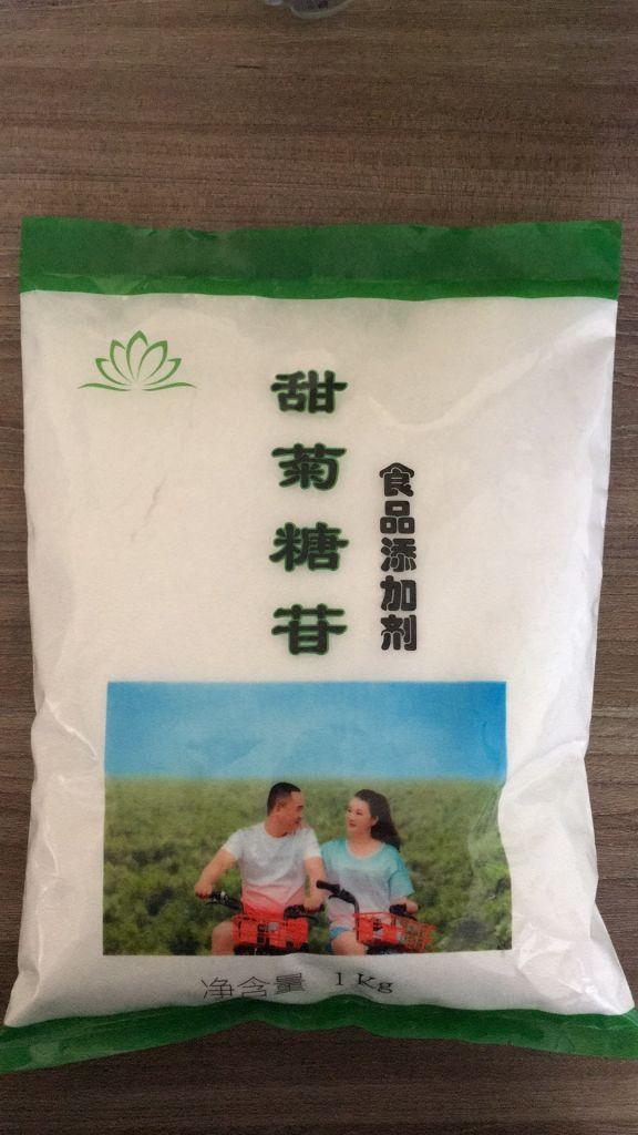 stevia extracts powder