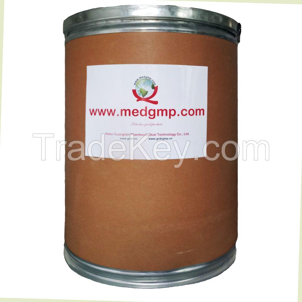 Oxytetracycline hydrochloride