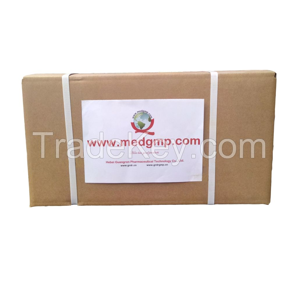 sulfadimidine sodium injectable