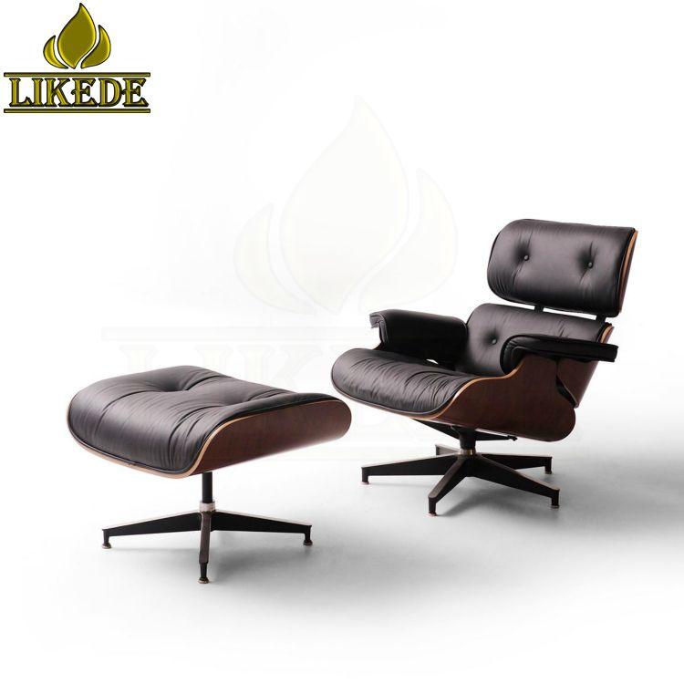 2018 newest distinctive aluminum sofa legs lounge chair swivel base