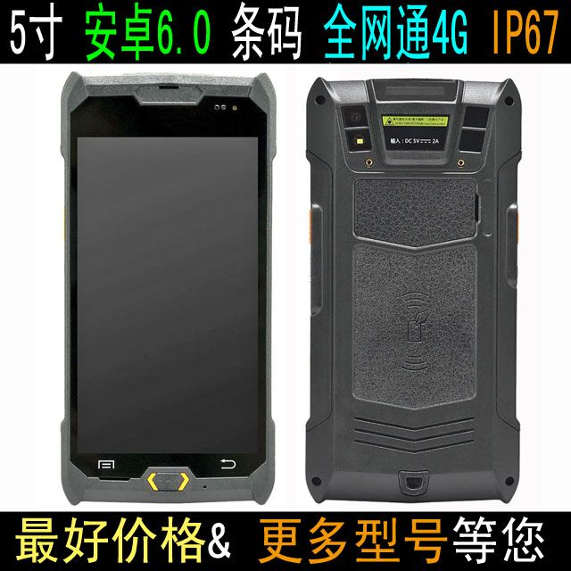 Cheapest HIDON 5 inch IP67 Android PDA Handhelds with MTK6737 13.0M Camera 1D Barcode GPS 2D Scanner
