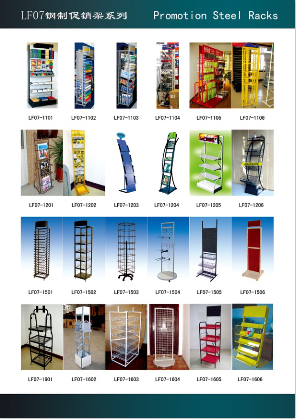 Filter cage, display stand