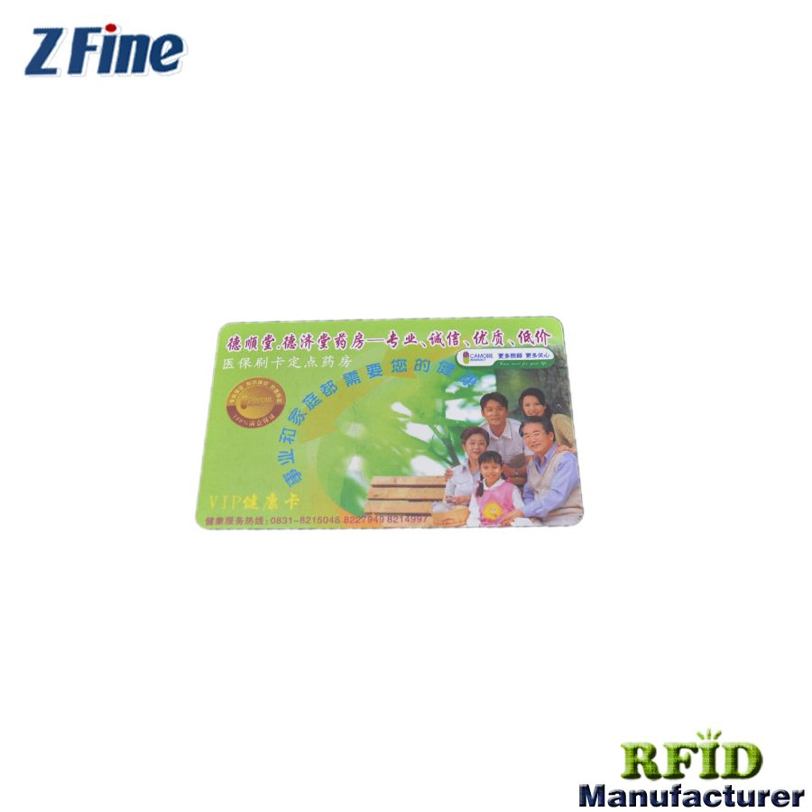 Nice Plastic RFID Membership Card Printed for Hospital from Shenzhen