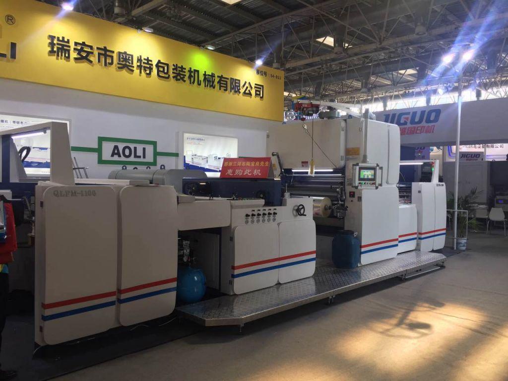 QLFM automatic pvc pet bopp opp film laminating machine